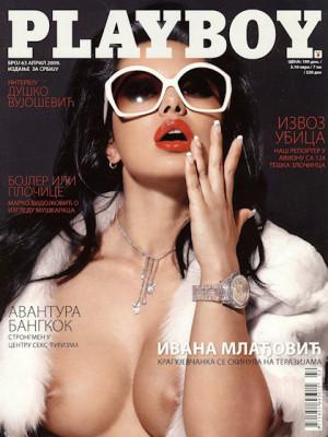 Playboy Serbia - April 2009