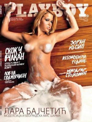Playboy Serbia - May 2009