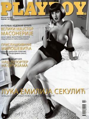Playboy Serbia - June 2009