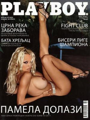 Playboy Serbia - July 2009