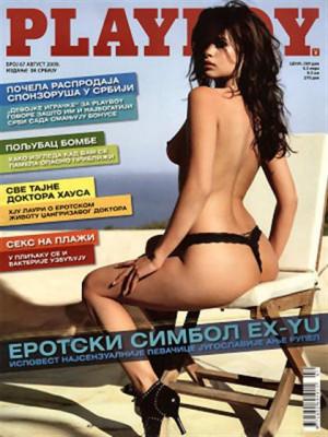 Playboy Serbia - August 2009