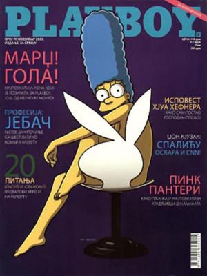 Playboy Serbia - Nov 2009