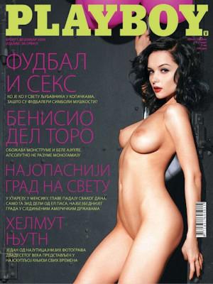 Playboy Serbia - Dec 2009
