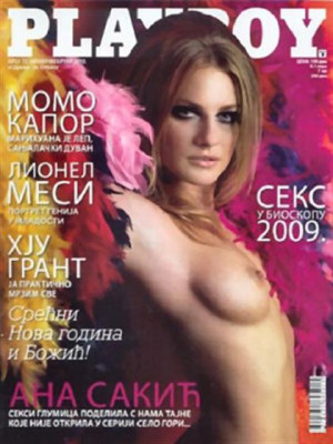 Playboy Serbia - Jan 2010