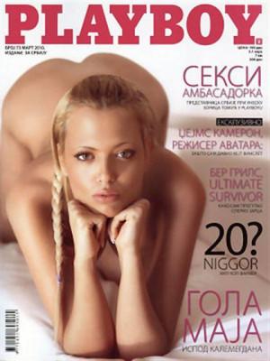 Playboy Serbia - March 2010