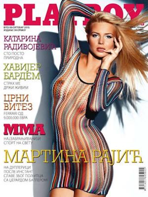 Playboy Serbia - Oct 2010