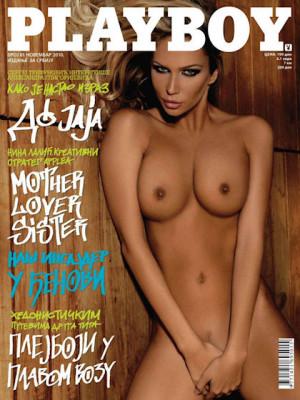 Playboy Serbia - Nov 2010