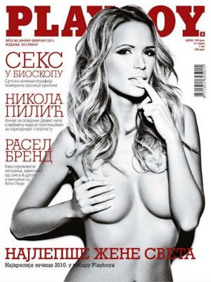Playboy Serbia - Jan 2011