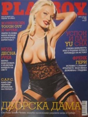 Playboy Serbia - March 2011