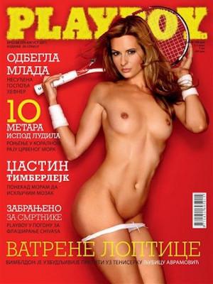 Playboy Serbia - July 2011
