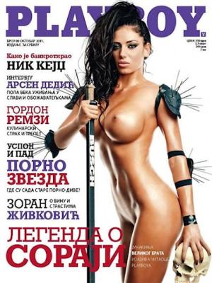 Playboy Serbia - Oct 2011