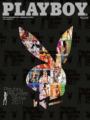 Playboy Serbia - Dec 2011