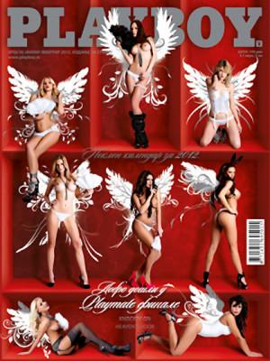 Playboy Serbia - Jan 2012