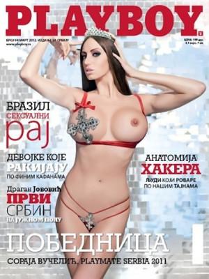 Playboy Serbia - March 2012