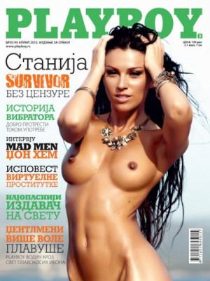 Playboy Serbia - April 2012