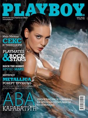 Playboy Serbia - May 2012