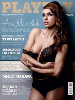 Playboy Serbia - June 2012