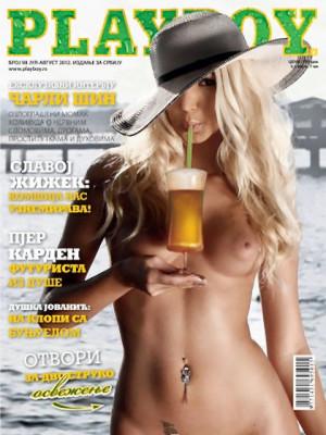 Playboy Serbia - July 2012