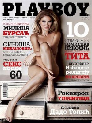 Playboy Serbia - Sep 2012