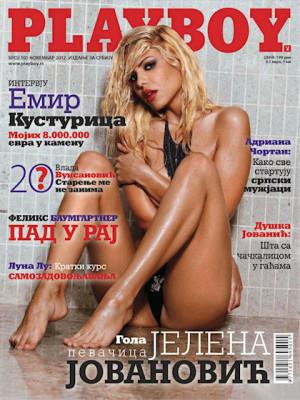Playboy Serbia - Nov 2012