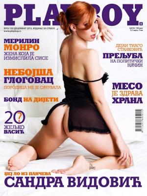 Playboy Serbia - Dec 2012