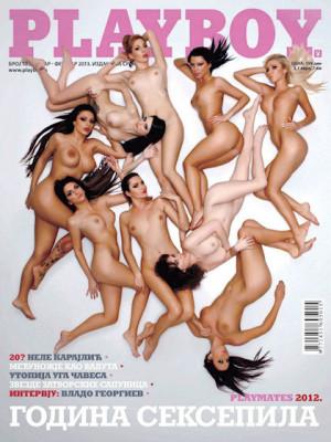 Playboy Serbia - Jan 2013