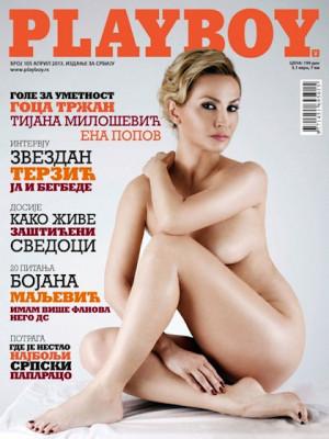 Playboy Serbia - April 2013