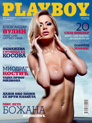 Playboy Serbia - July 2013