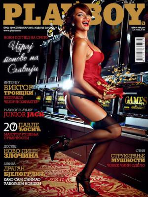 Playboy Serbia - Sep 2013