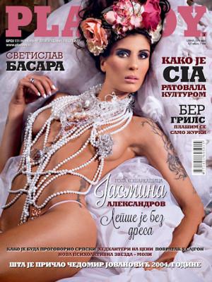 Playboy Serbia - Nov 2013