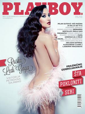 Playboy Serbia - Dec 2013