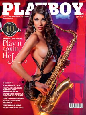 Playboy Serbia - Jan 2014