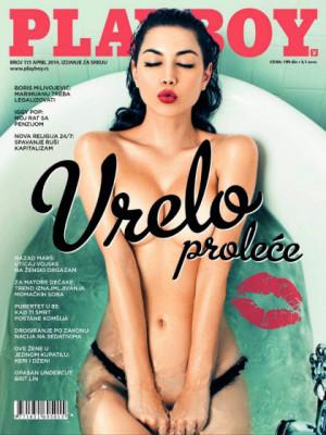 Playboy Serbia - April 2014