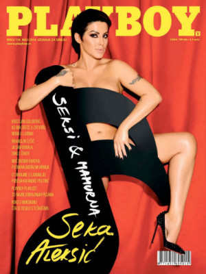 Playboy Serbia - May 2014