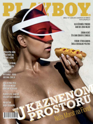 Playboy Serbia - June 2014