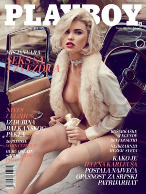 Playboy Serbia - Jan 2015