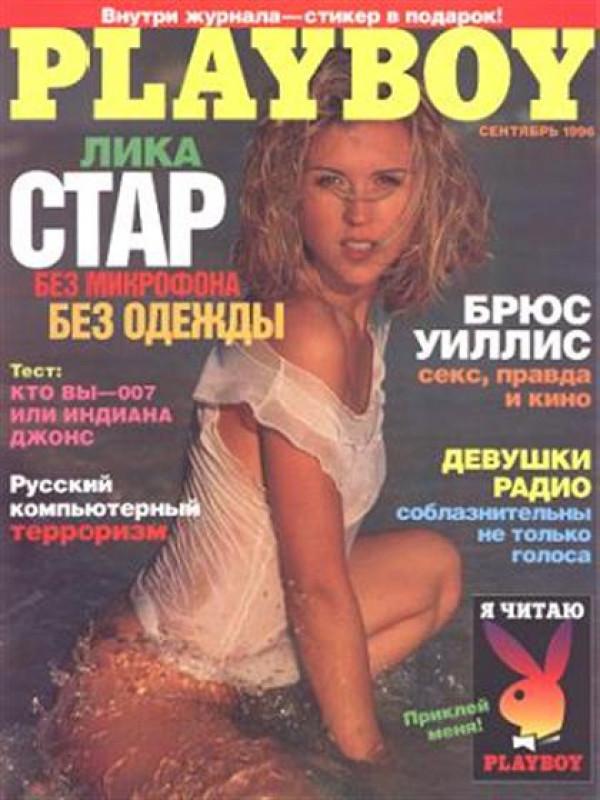 девушки фото из журнала плеибои