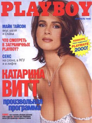 Playboy Russia - Feb 1999