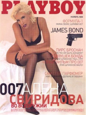 Playboy Russia - Nov 1999