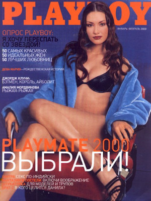 Playboy Russia - Jan 2000
