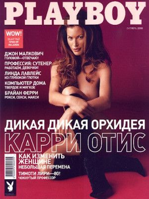 Playboy Russia - Oct 2000
