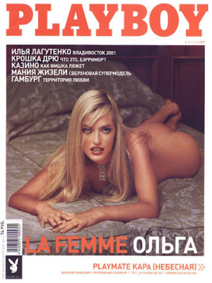 Playboy Russia - Feb 2001