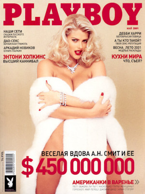 Playboy Russia - May 2001