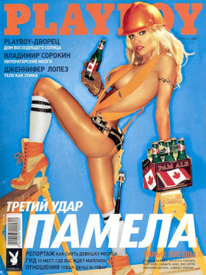 Playboy Russia - Oct 2001