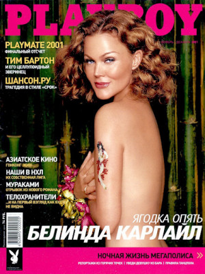 Playboy Russia - Nov 2001