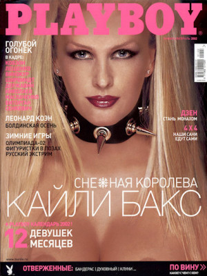 Playboy Russia - Jan 2002
