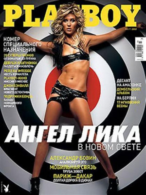 Playboy Russia - March 2002