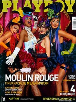 Playboy Russia - April 2002