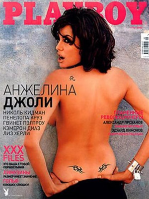 Playboy Russia - May 2002