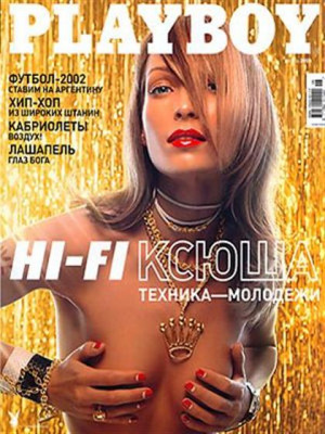 Playboy Russia - June 2002